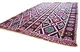200x 135?cm kilim orientale tappeto Kelim tappeto/pavimento tappetino tappeto nuovo realizzato in damasco Unst S 1–4?45