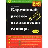 Dizionario tascabile russo-italiano