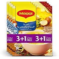 Maggi Chicken Noodle Soup, 60 gm - Pack of 4