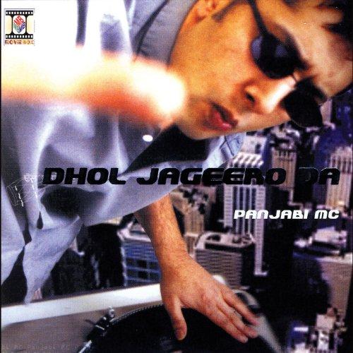 Dhol Jageero Da