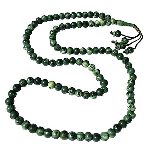 TheTasbih Marmor-Grün 10 mm Kunststoff Tasbih mit schwarzen Allah Muhammad Perlen Sibha Islamisches Gebet Rosenkranz