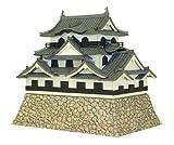 Von 1/300 Serie Hikone Schloss Burg (MK04-04) (Japan-Import)