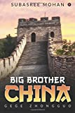 Big Brother China: Gege Zhongguo
