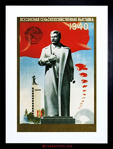 Ad-flag (AD AGRICULTURE SOVIET UNION STALIN RED FLAG STATUE FRAMED PRINT F97X2644)