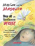 Miss Lee and the Mosquito (Bilingual)