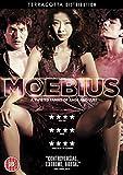 Moebius [DVD]