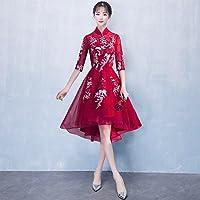 YC Vestido de Noche de Banquete Elegante Cheongsam Corto Corto Vestido de Vestir Vestido Largo Vestido de Dama de Honor Chino,Segundo,L