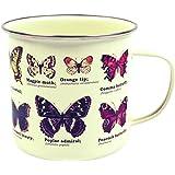 Mariposas taza esmaltada