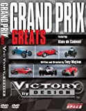 GRAND PRIX GREATS: Victory by Design