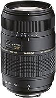 Tamron Objectif AF 70-300mm F/4-5,6 Di LD IF Macro 1/2 - Monture Nikon