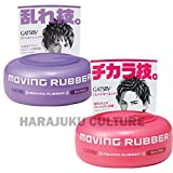 Gatsby Moving Rubber Hair Wax 80g Set - Spiky Edge,Wild Shake - 2pc (Harajuku Culture Pack)