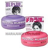 Gatsby Moving Rubber Hair Wax 80g Set - Spiky Edge,Wild Shake - 2pc (Harajuku Culture Pack)