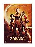 Sahara [DVD] [Region 2] (IMPORT) (Keine deutsche Version)