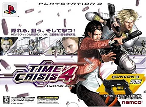 Time Crisis 4 with Guncon 3[Import Japonais]