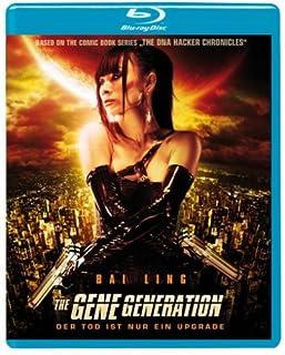 The Gene Generation [Blu-ray]