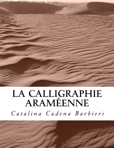 La Calligraphie Araméenne par Catalina Cadena Barbieri