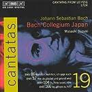 Bach: Cantatas, Vol 19 (BWV 86, 37, 104, 166) /Bach Collegium Japan � Suzuki