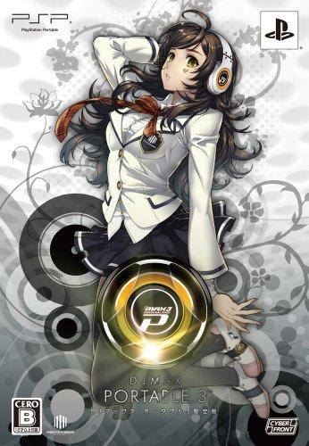 DJ Max Portable 3 [Limited Edition][Japanische Importspiele]