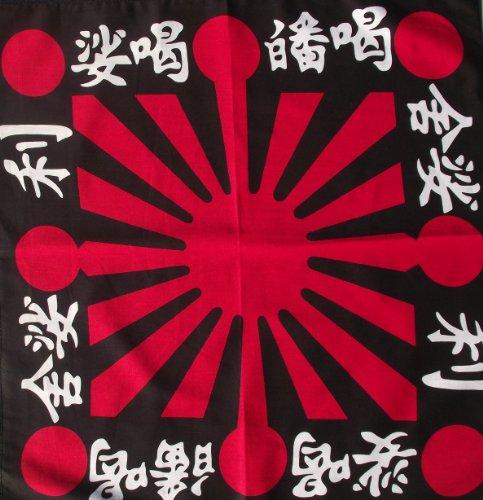 Bandana 100 /% algod/ón con dise/ño de la bandera japonesa con sol naciente