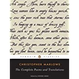 The Complete Poems and Translations