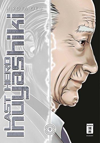 Last Hero Inuyashiki 09 (Mann Roboter)