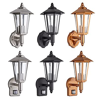 Stainless Steel Outdoor Wall Lantern with or without PIR Light - cheap UK light store.