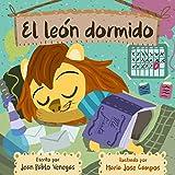 Cuento El León Dormido (Psicología Infantil nº 1)