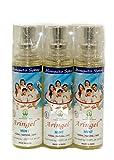 Aringel Mosquito Repellent Spray (mint) ...