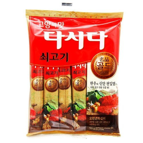 cj-dashida-premium-gold-beef-soup-stock-powder-stick-8g-x12-counts