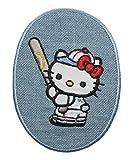 Aufnäher Bügelbild Aufbügler Hello Kitty 110x85 mm (1099)
