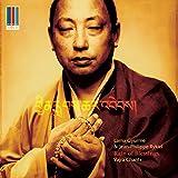 Rain of Blessings - Vajra Chants