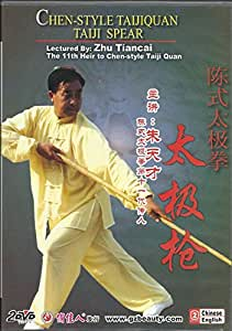 Chen-Style Taiji Spear [DVD] [2009] [US Import]