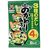 Shinsyuichi Miso-Suppenpaste, hell, Instant, 4 Portionen, 3er Pack (3 x 64.4 g)