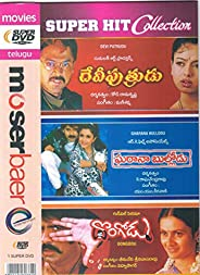 Devi Putrudu , Gharana Bullodu , Dongodu 3 Movies In One DVD+Free CD