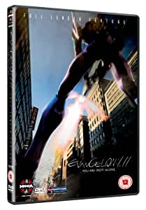 Evangelion 1.11 - You Are (Not) Alone [DVD]