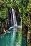 Waterfall at the Takachiho Gorge Miyazaki Prefecture Japan: 150 Page Lined Notebook/Diary