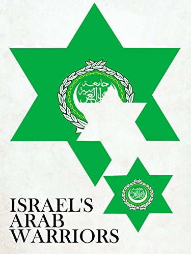israels-arab-warriors