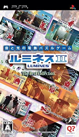 Lumines II (The Best Collection)[Import Japonais]