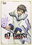 07-Ghost Kapitel. 13 [Alemania] [DVD]