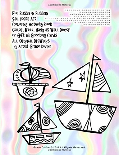 for-russia-in-russian-sail-boats-art-coloring-activity-book-color-keep-hang-as-wall-decor-or-gift-as