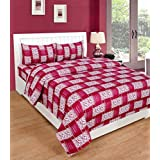 BSB Trendz HD 3D Printed Feel Like Glace Cotton 180 Tc With 200 GSM 3 Piece Bedding Set 1 Double Bedsheet 2 Pillow Covers Bedsheet Size-90X90 Inches Pillow Cover Size-17X27 InchesBSB2646