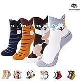 Damen Best Socks Geschenkset mit niedlichen Tieren, Cartoon-Charakteren Gr. One size, Animal - Cute Cat 4pcs