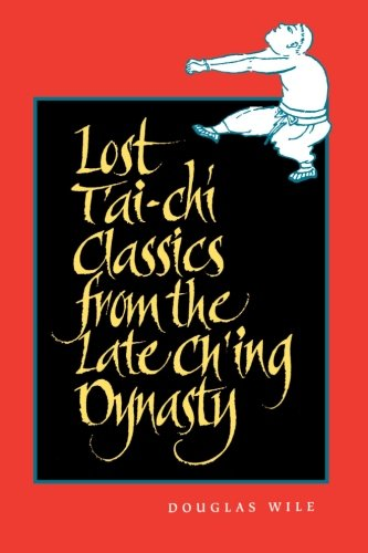 lost-tai-chi-classics-from-the-late-ching-dynasty