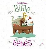 Petites images de la Bible pour les bébés