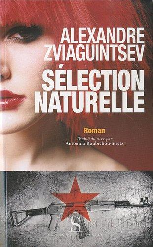 Sélection naturelle par Alexandre Zviaguintsev