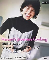 Kurihara Harumi no JapaniÌ