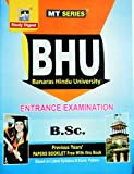 BHU Banaras Hindu University B.Sc. Entrance Exam 2017