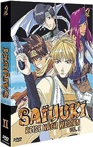 Saiyuki: Reise nach Westen, Vol. 2 (OmU) [3 DVDs]