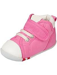 MOD8 GEPLANE - Zapatos Para Gatear de cuero bebé, color naranja, talla 22