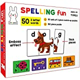 Play Poco Spelling Fun Type 2 - 150 Piece Spelling Puzzle - Learn to Spell 50 Three Letter Words - Beautiful Colorful Picture